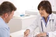 ГРИПП: симптомы и профилактика. Памятка