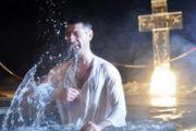 МЧС России: совершайте обряд крещенского омовения только в установленных местах!