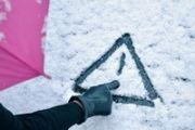 Как уберечься от зимних травм?