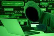 МВД предупреждает о финансовых мошенниках