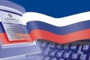 Правила охраны жизни людей на воде в субъекте Российской Федерации