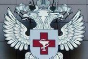 Сообщение пресс-службы Минздрава России о вакцинации от гриппа