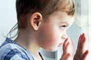 РЕКОМЕНДАЦИИ ГРАЖДАНАМ: Как обезопасить ребенка от бытового травмирования